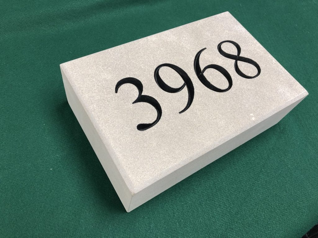 Address Stone 1